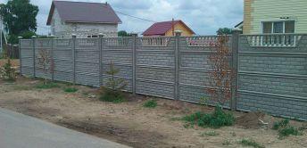 Бетонные заборные секции и столбы