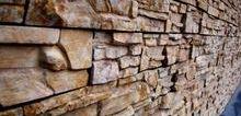 "Фасадный камень ""Скалистая гора"""