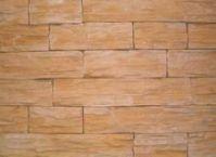 Фасадный камень Сланец
