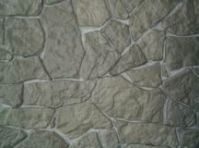 Фасадный камень Скол
