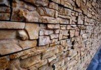 Фасадный камень Скалистая гора