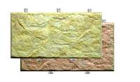 Фасадный камень скреплением под дюбель Большой песчанник