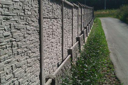 Установка бетонного с отбойником забора на Анкудиновском шоссе
